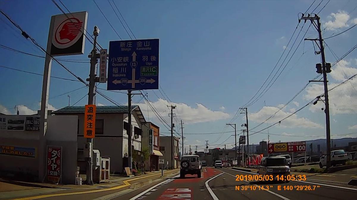 f:id:japan_route:20190711212415j:plain