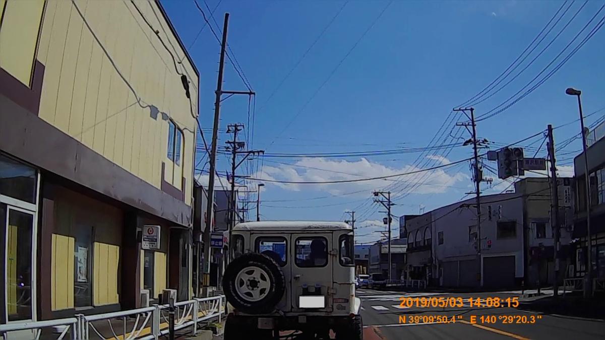 f:id:japan_route:20190711212442j:plain