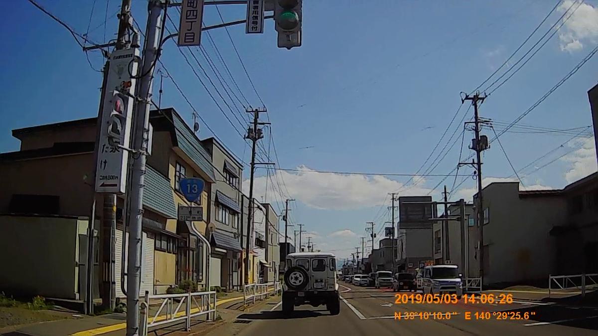 f:id:japan_route:20190711212501j:plain