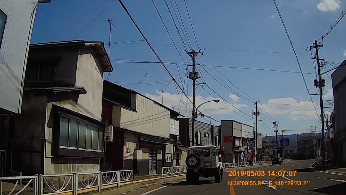 f:id:japan_route:20190711212518j:plain