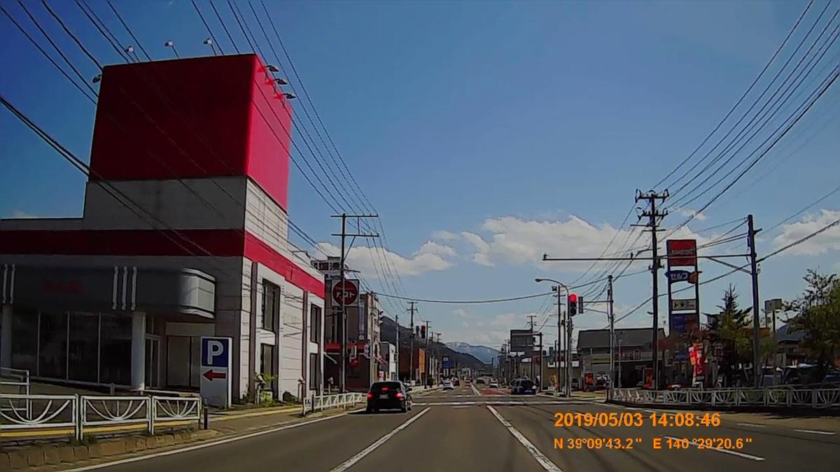 f:id:japan_route:20190711212527j:plain