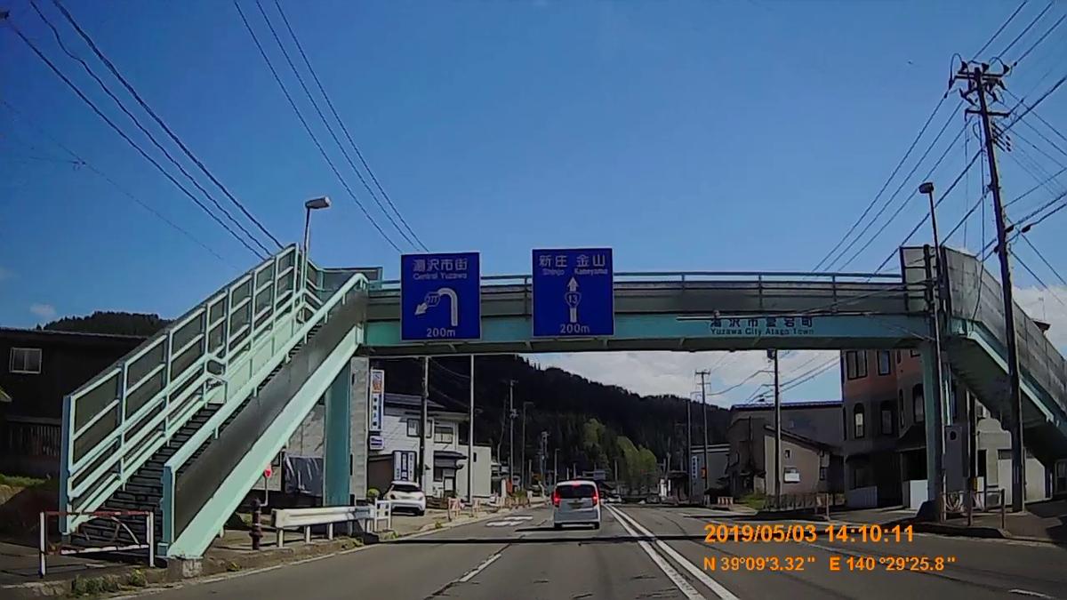 f:id:japan_route:20190711212549j:plain