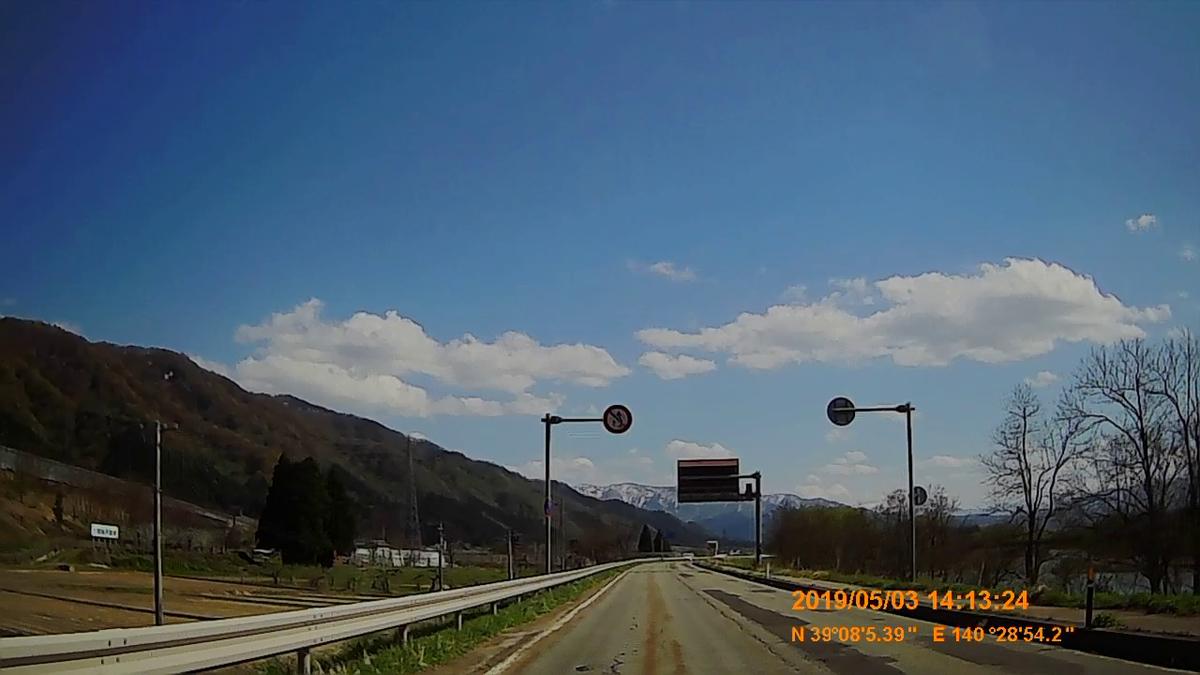 f:id:japan_route:20190711212629j:plain