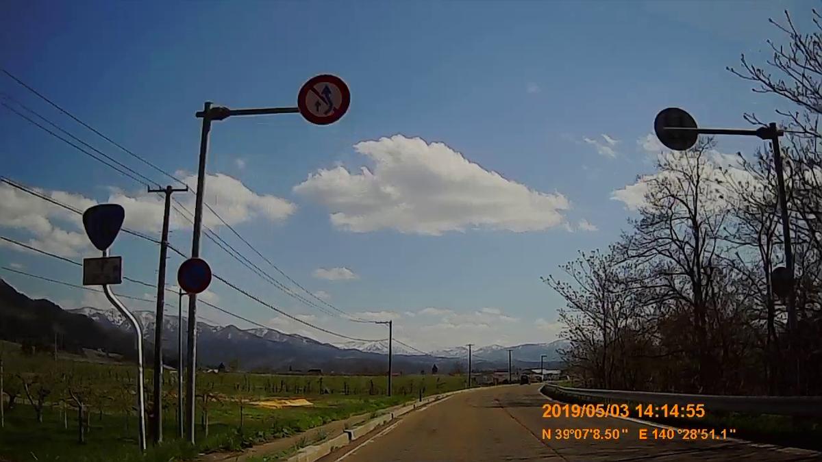 f:id:japan_route:20190711212705j:plain