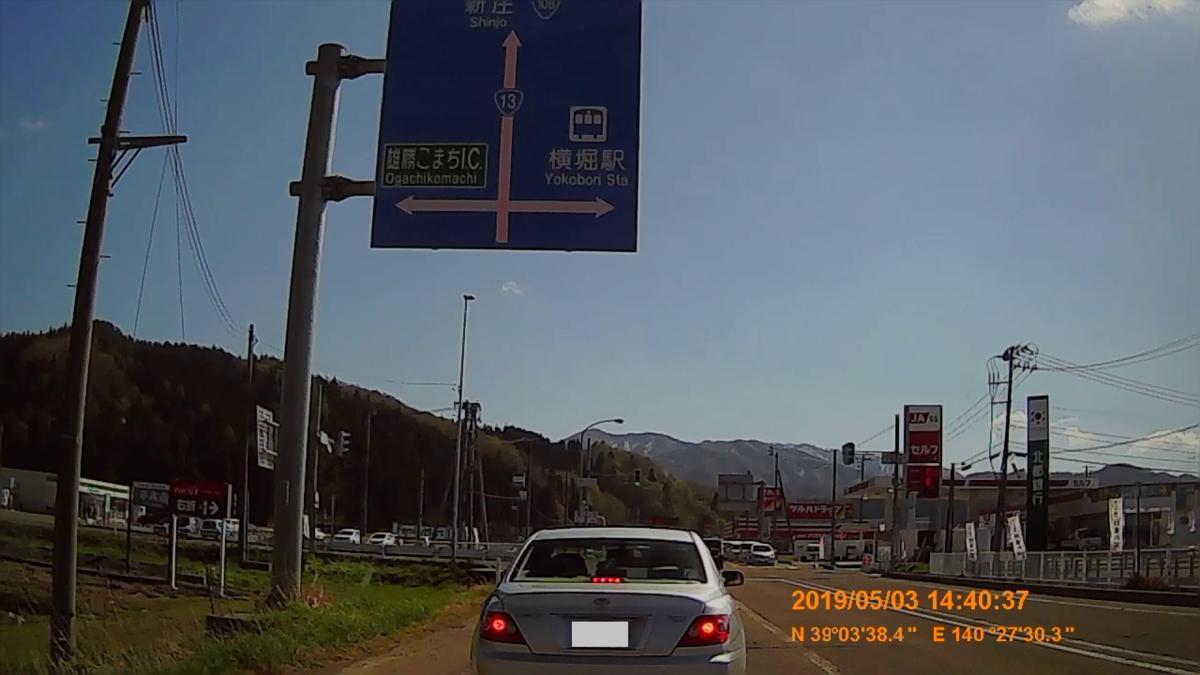 f:id:japan_route:20190711212731j:plain