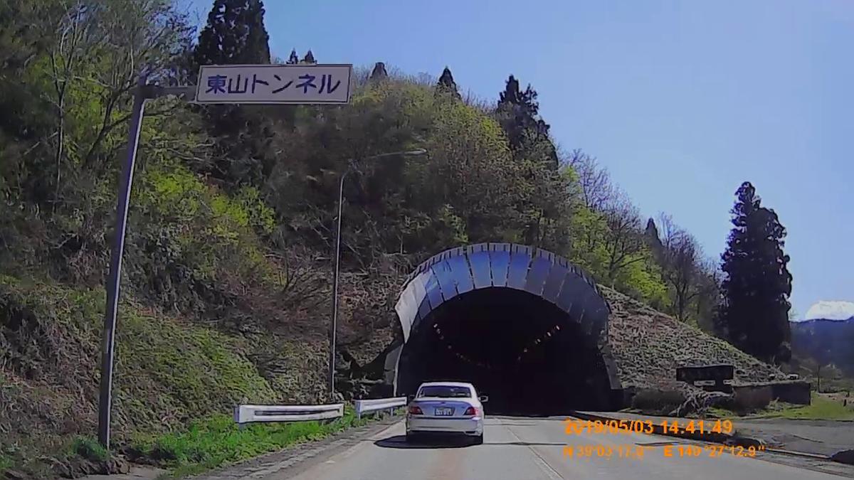 f:id:japan_route:20190711212748j:plain