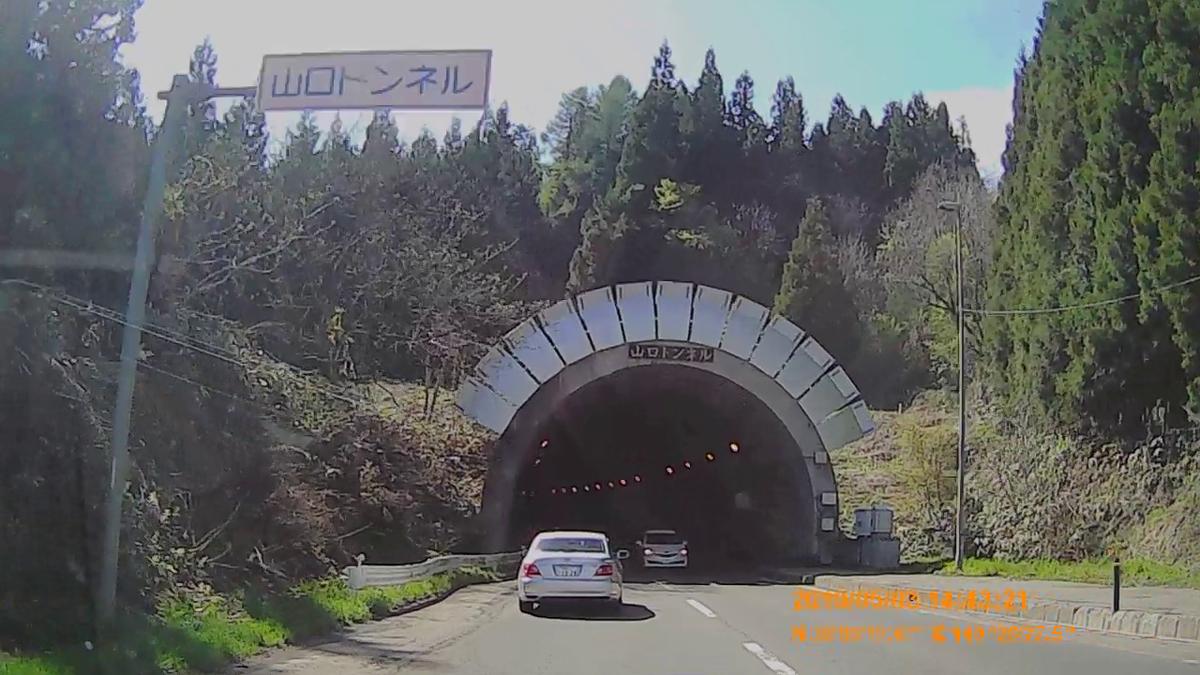 f:id:japan_route:20190711212833j:plain