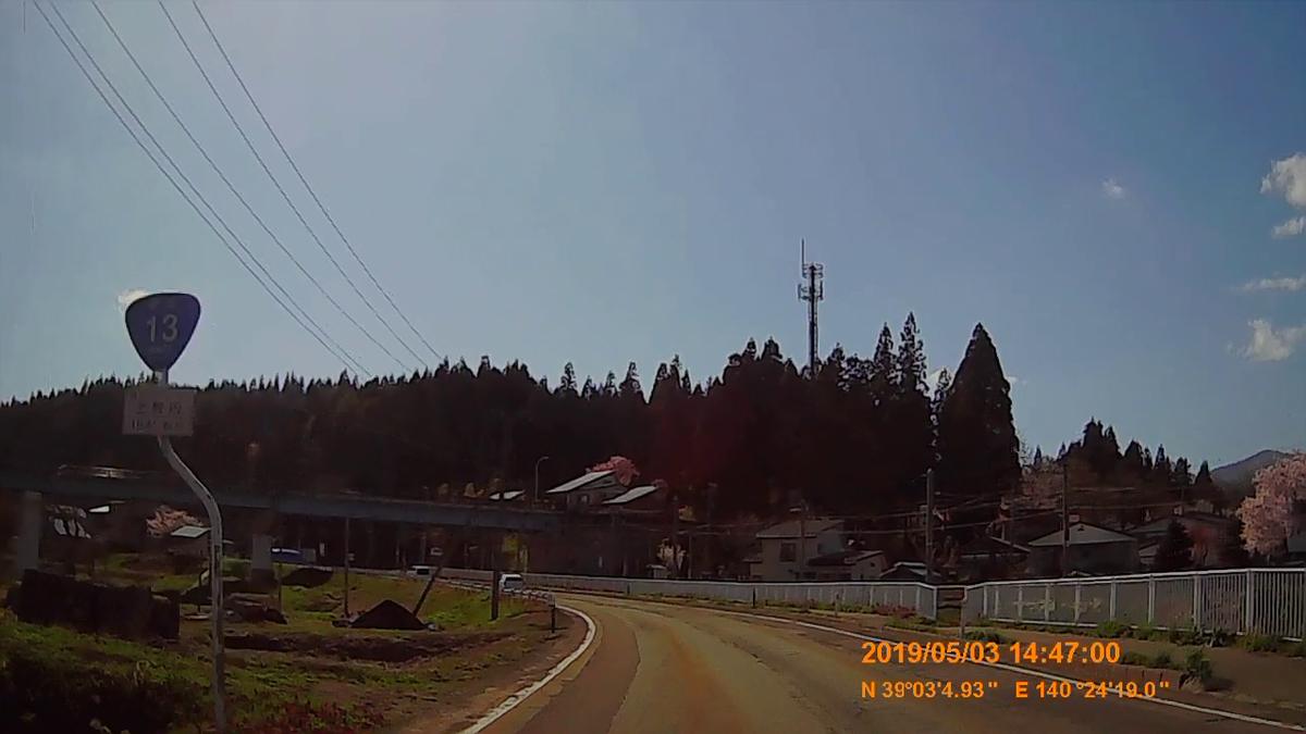 f:id:japan_route:20190711212925j:plain