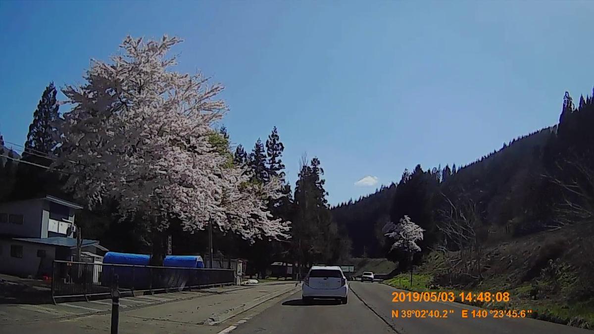 f:id:japan_route:20190711212939j:plain