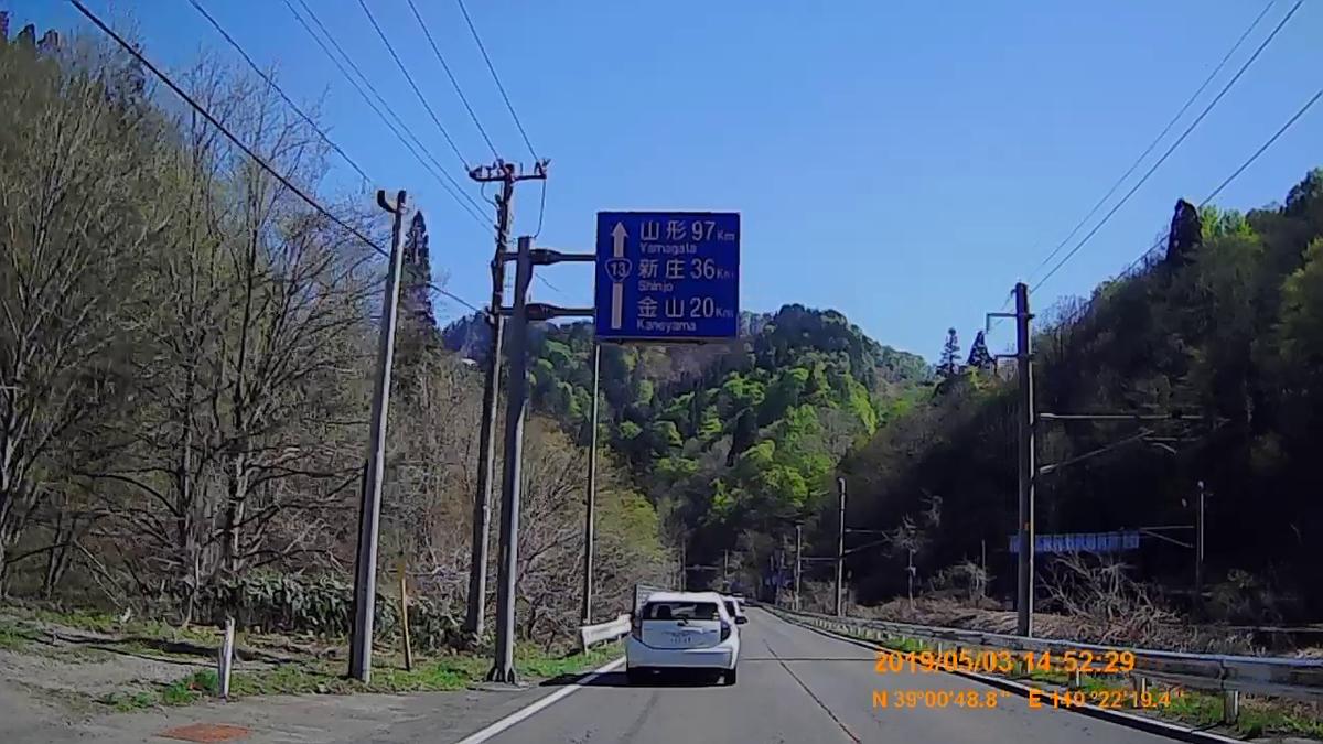f:id:japan_route:20190711213023j:plain