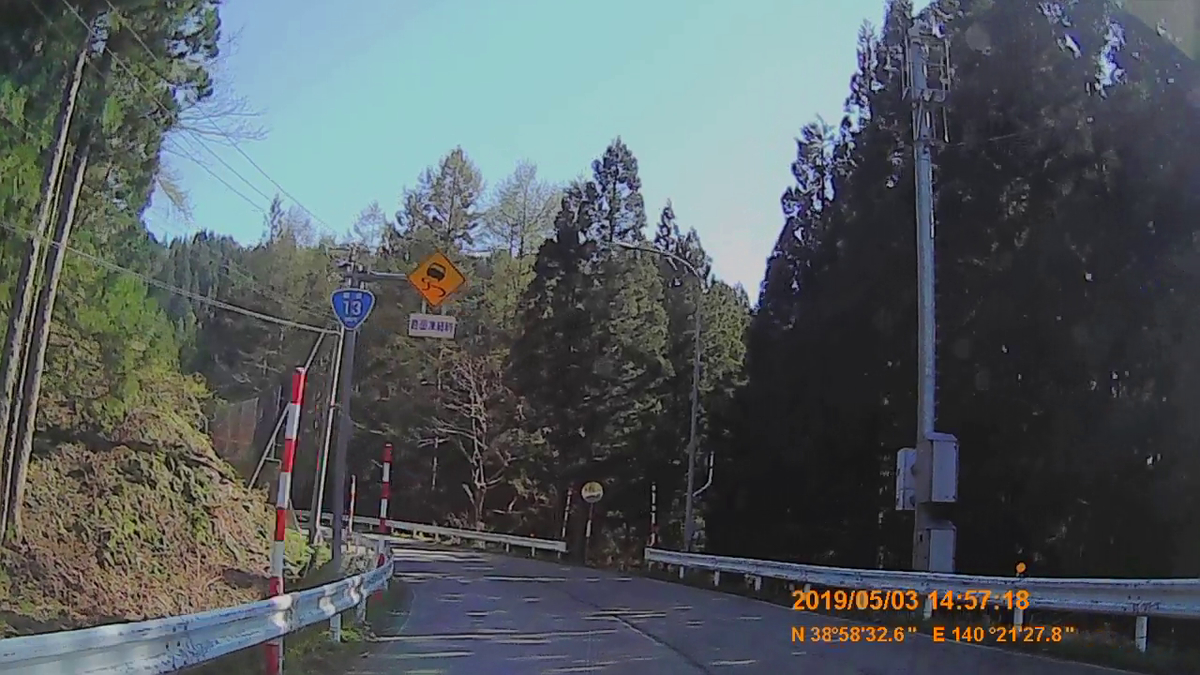 f:id:japan_route:20190711213123j:plain