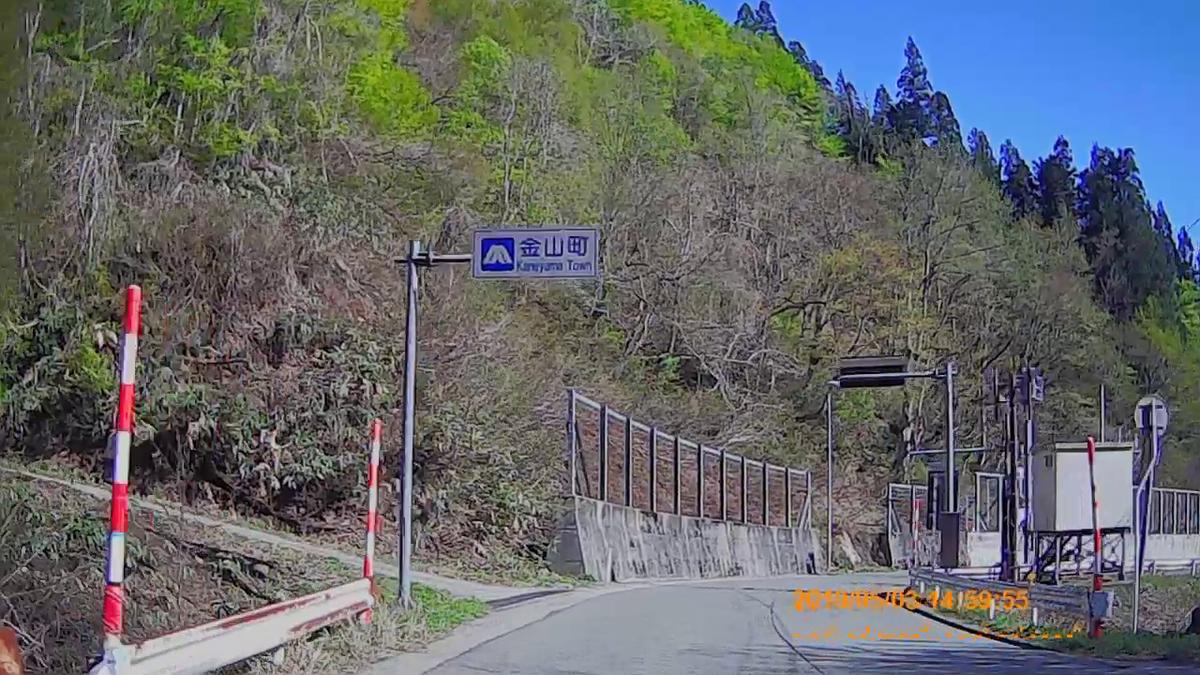 f:id:japan_route:20190711213201j:plain
