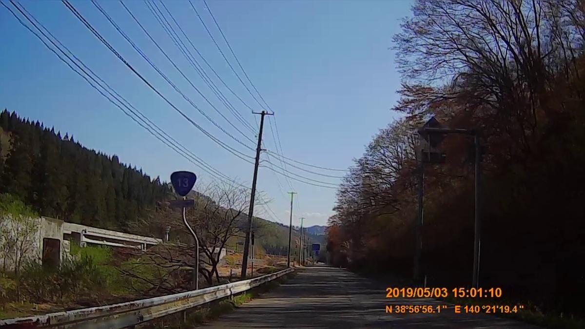 f:id:japan_route:20190711213244j:plain