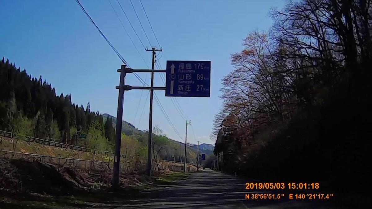 f:id:japan_route:20190711213254j:plain