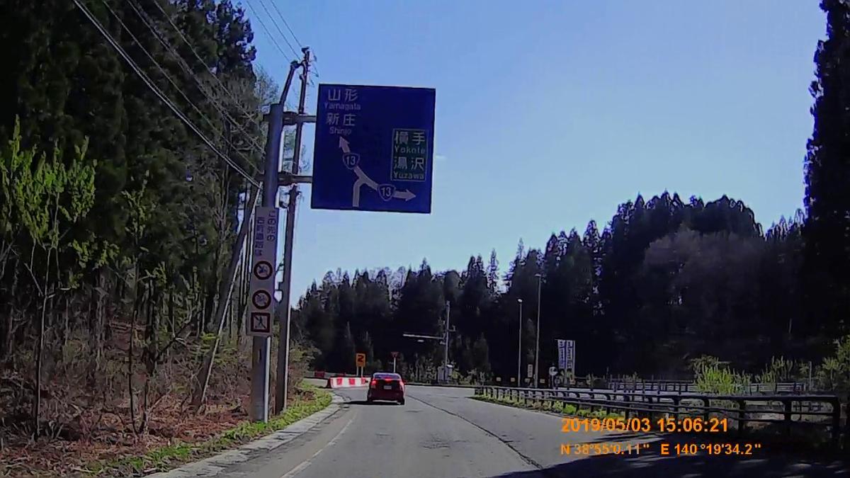 f:id:japan_route:20190711213411j:plain