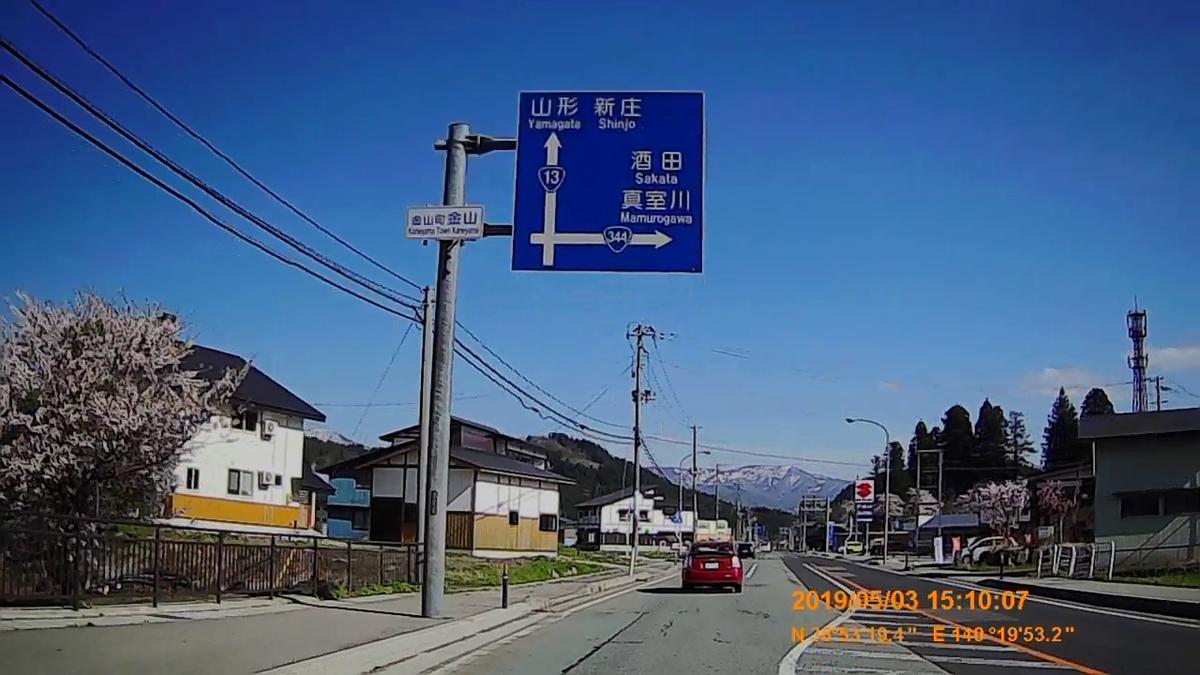 f:id:japan_route:20190711213428j:plain