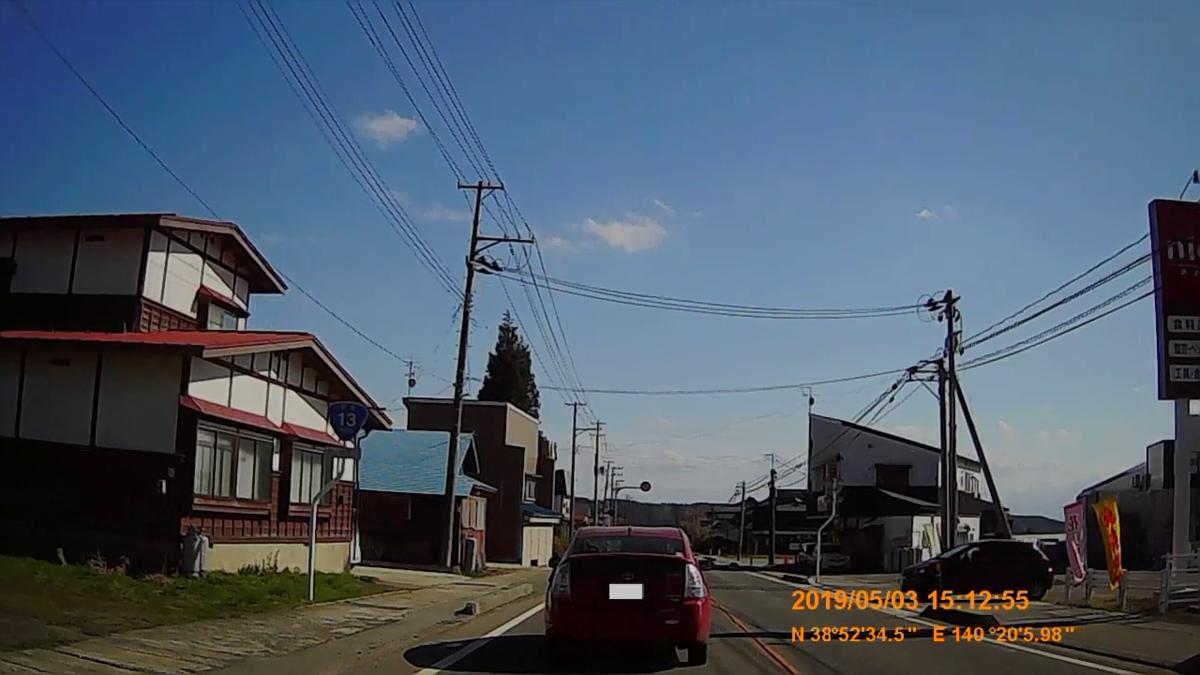 f:id:japan_route:20190711213513j:plain