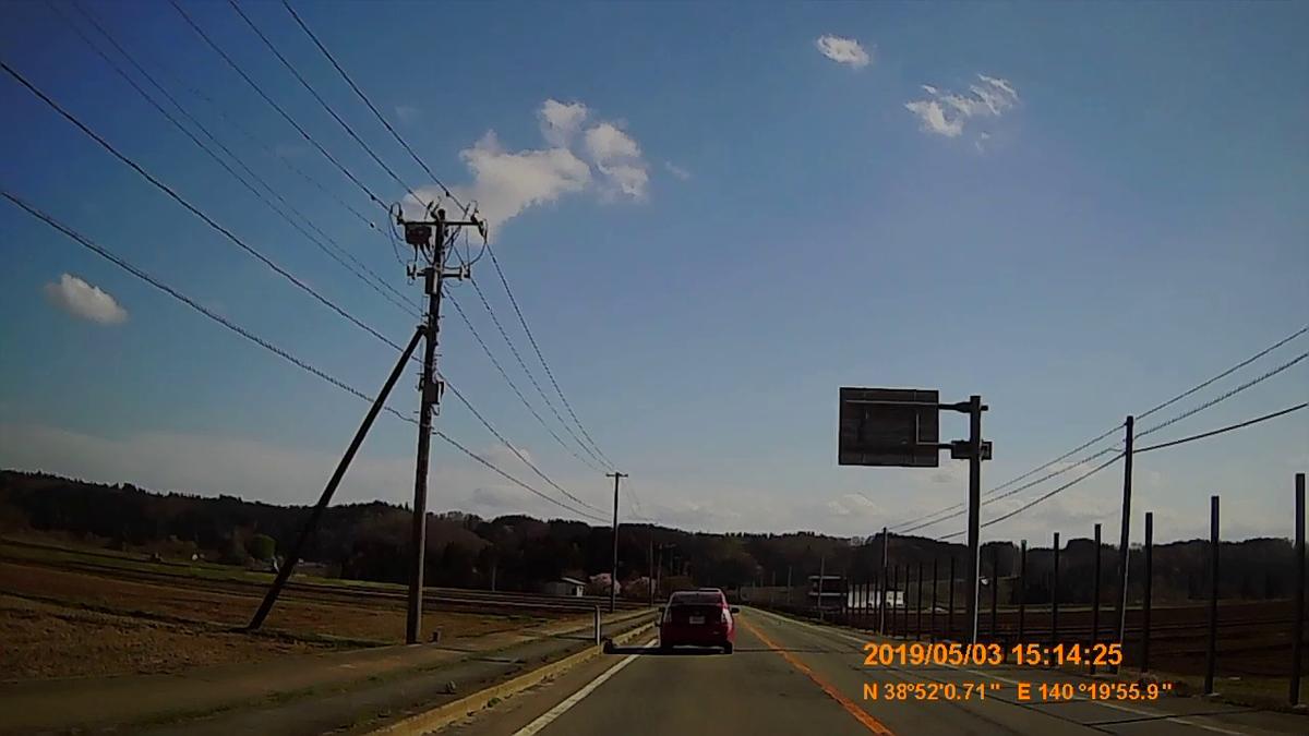 f:id:japan_route:20190711213523j:plain