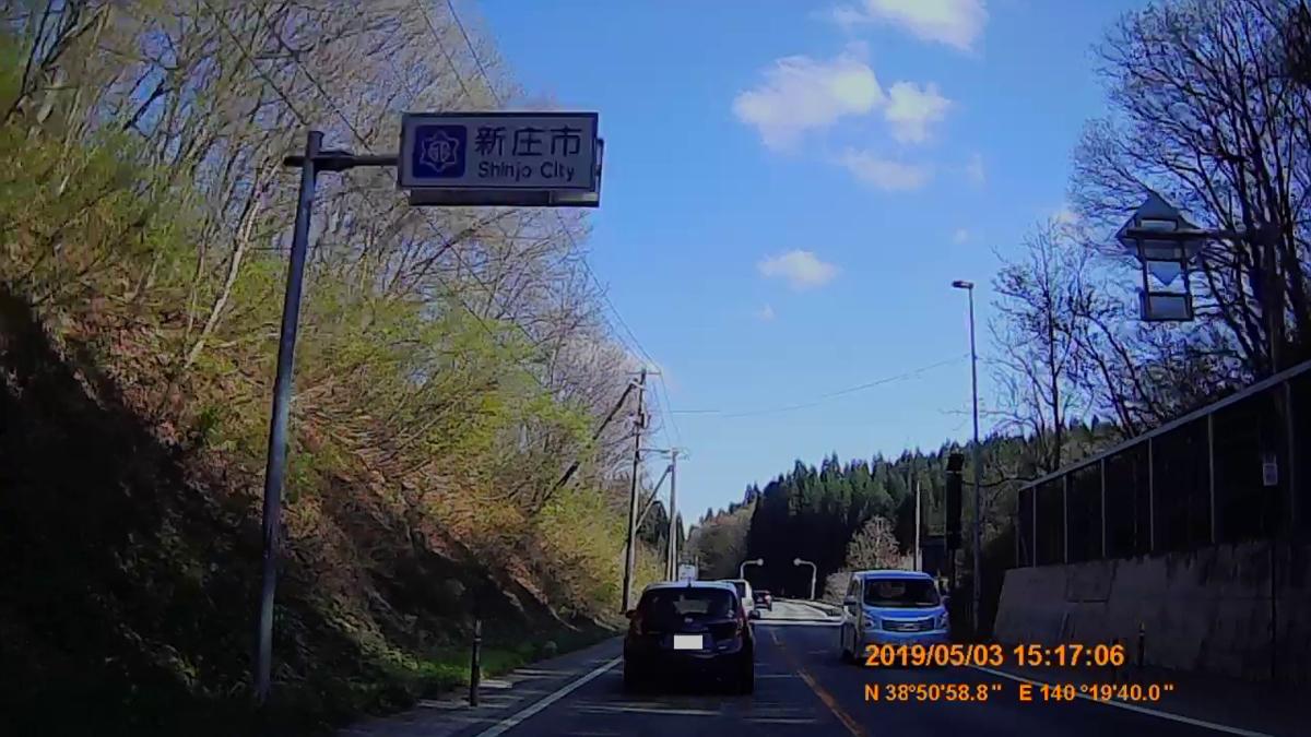 f:id:japan_route:20190711213531j:plain