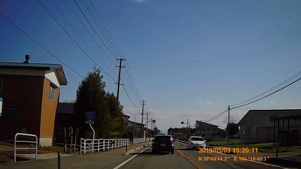 f:id:japan_route:20190711213540j:plain