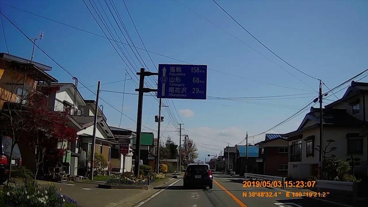 f:id:japan_route:20190711213551j:plain