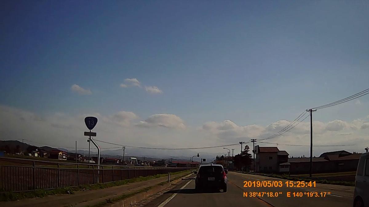 f:id:japan_route:20190711213618j:plain