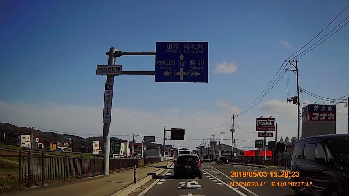 f:id:japan_route:20190711213655j:plain
