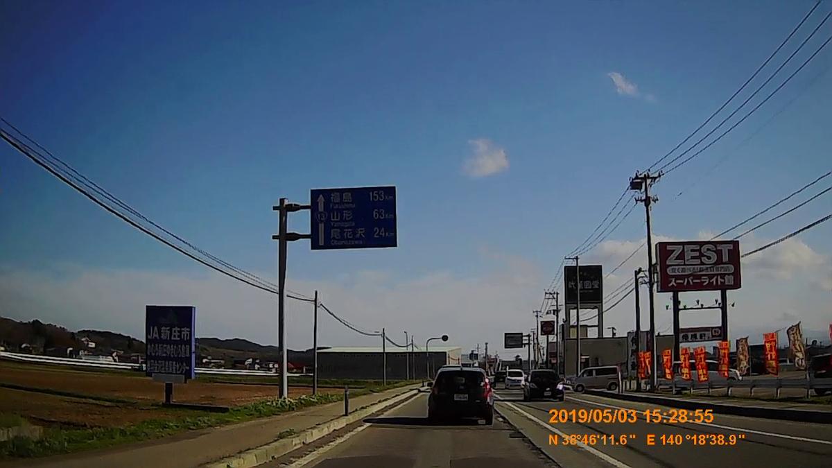 f:id:japan_route:20190711213707j:plain