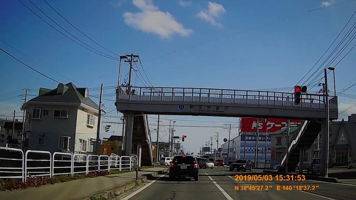 f:id:japan_route:20190711213722j:plain