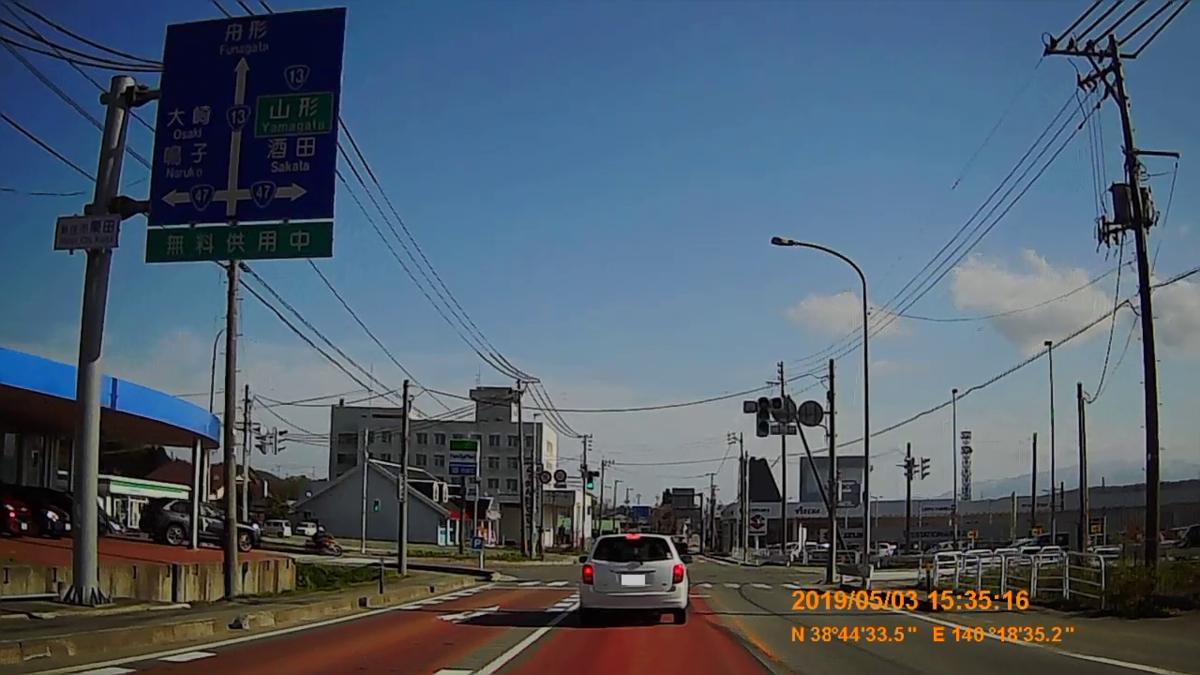 f:id:japan_route:20190711213733j:plain