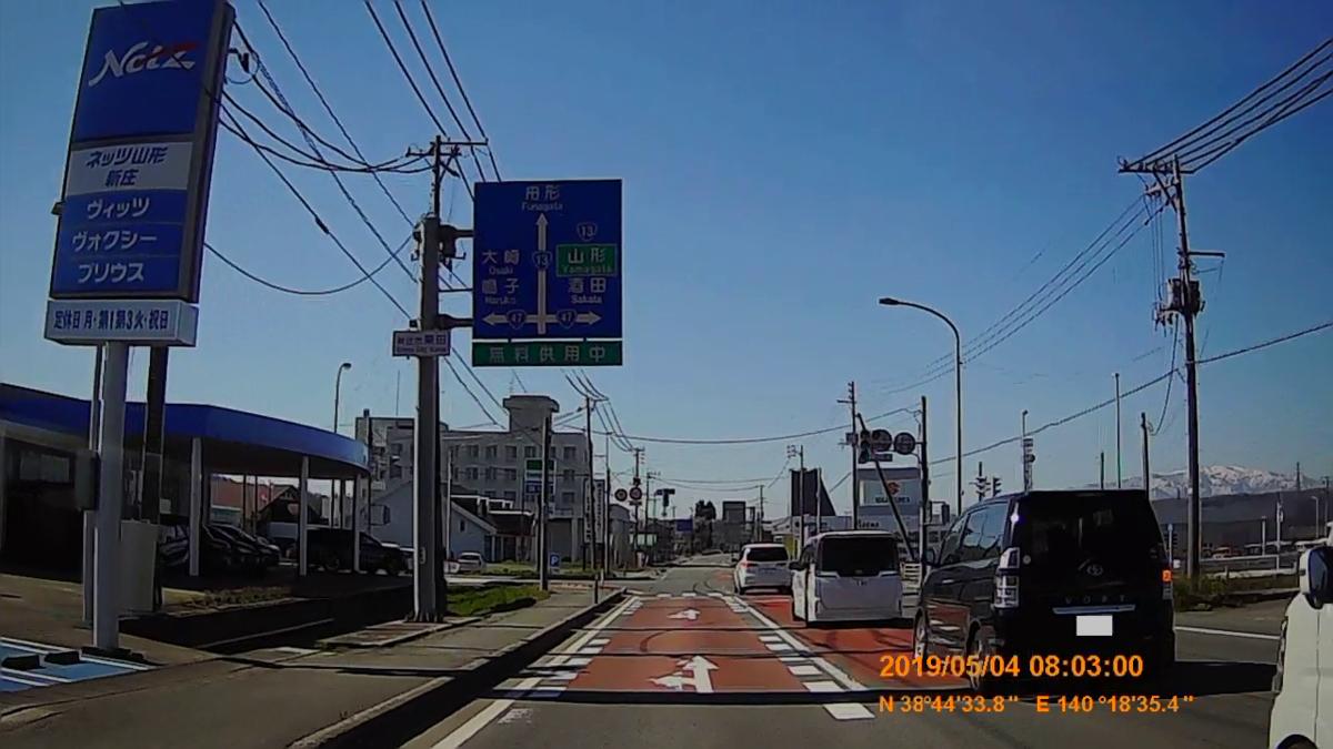 f:id:japan_route:20190711213751j:plain