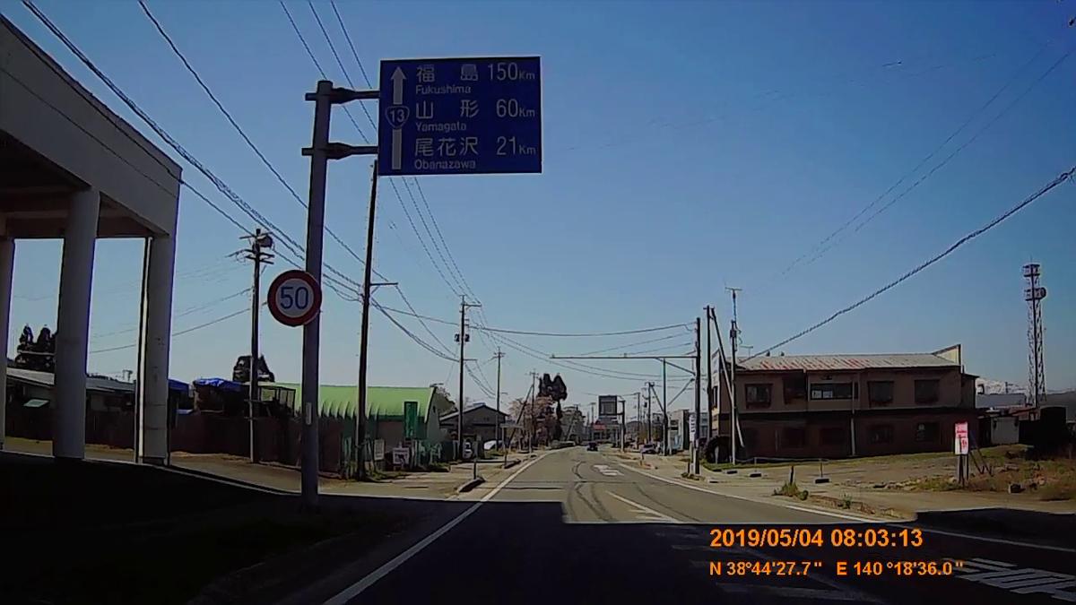 f:id:japan_route:20190711213804j:plain