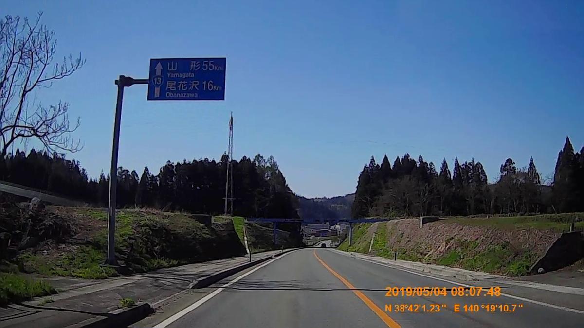 f:id:japan_route:20190711213841j:plain