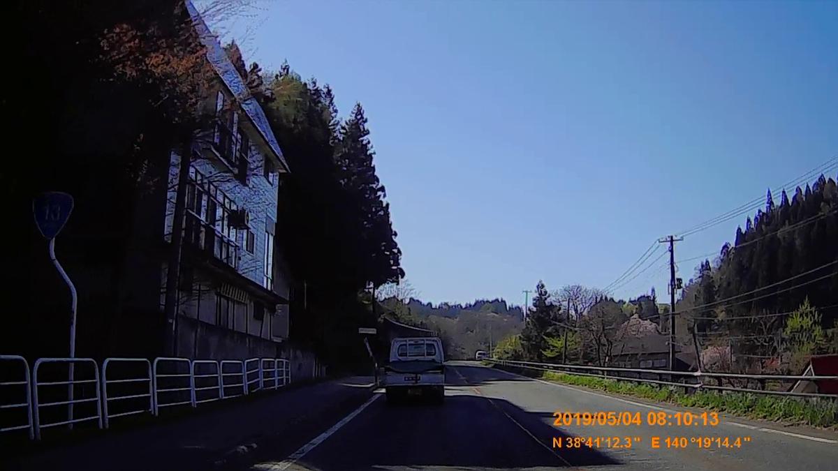 f:id:japan_route:20190711213850j:plain