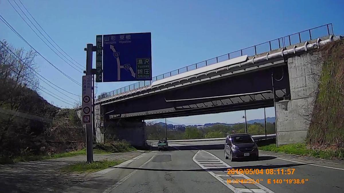 f:id:japan_route:20190711213911j:plain