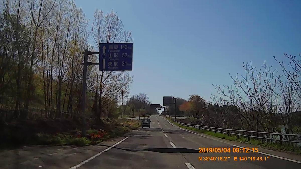f:id:japan_route:20190711213951j:plain