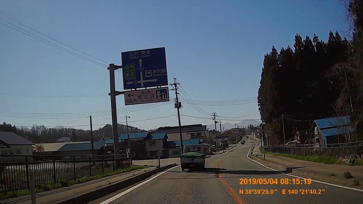 f:id:japan_route:20190711214024j:plain