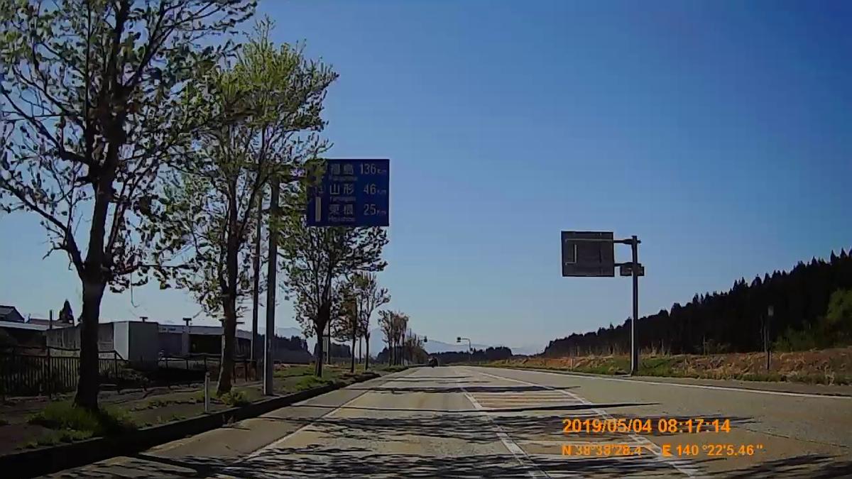 f:id:japan_route:20190711214032j:plain