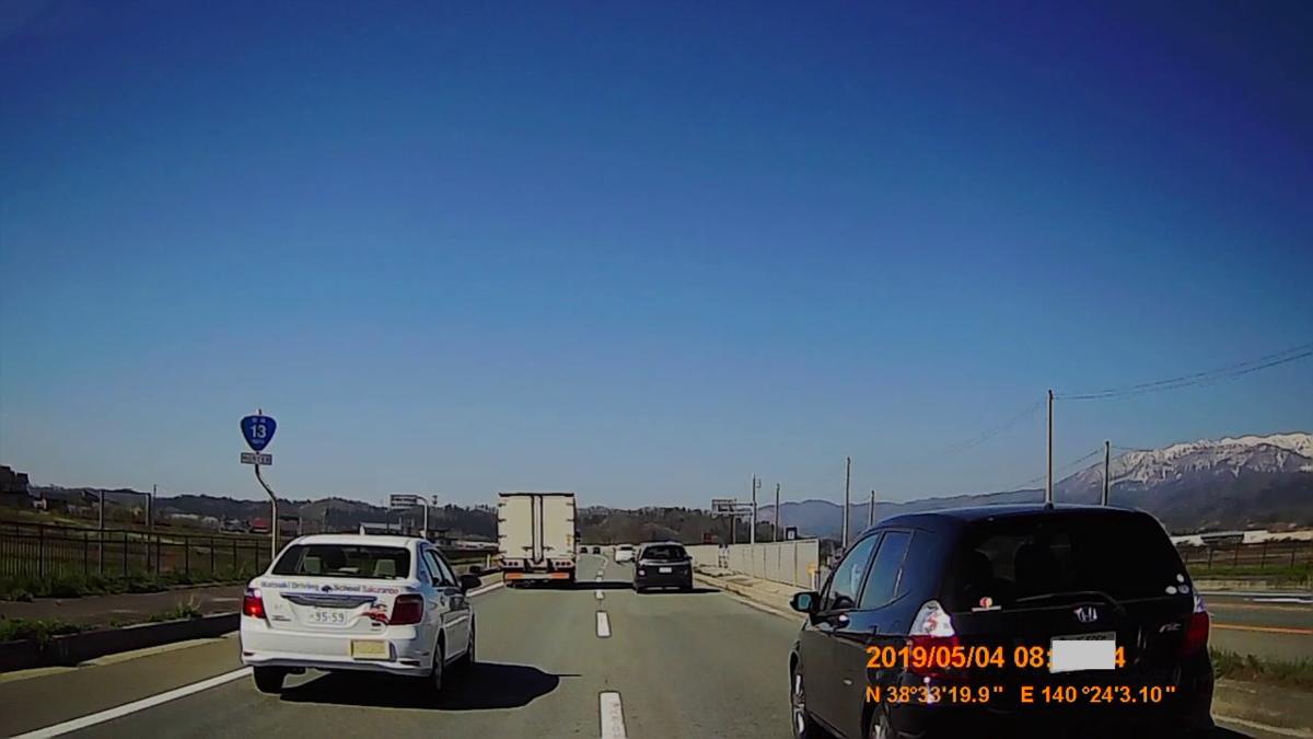 f:id:japan_route:20190711214253j:plain