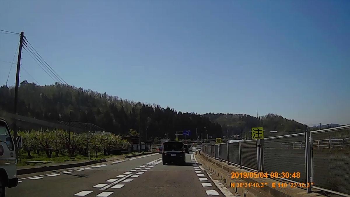 f:id:japan_route:20190711214306j:plain