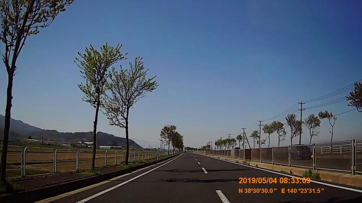 f:id:japan_route:20190711214337j:plain