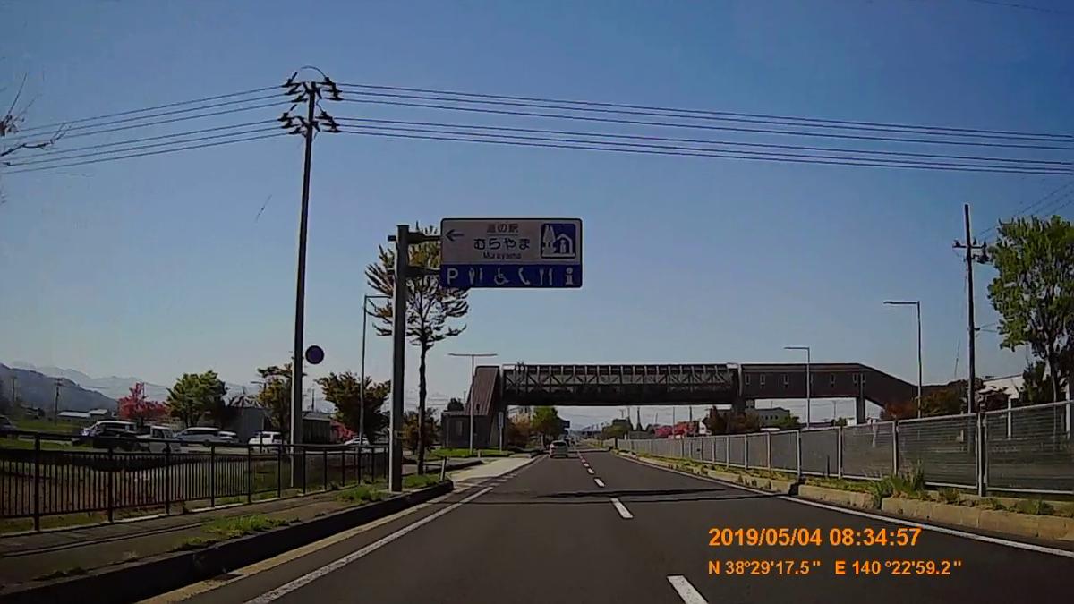 f:id:japan_route:20190711214351j:plain