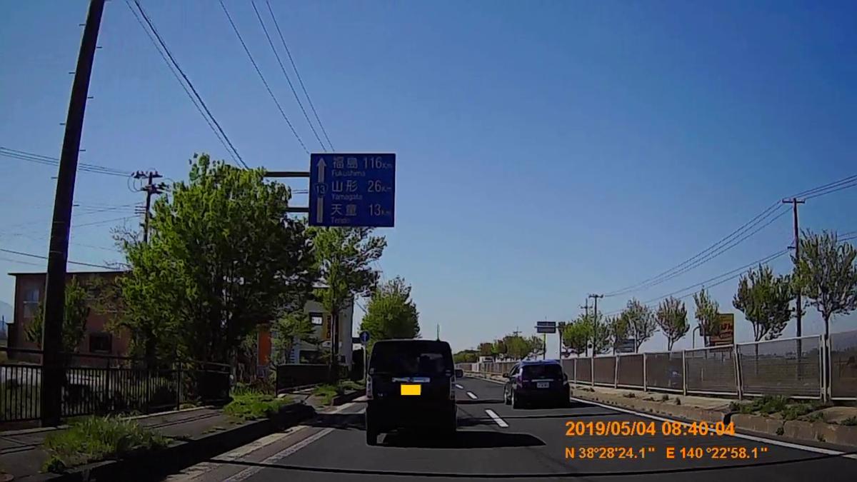f:id:japan_route:20190711214401j:plain