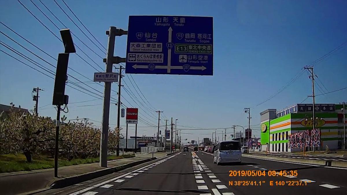 f:id:japan_route:20190711214420j:plain