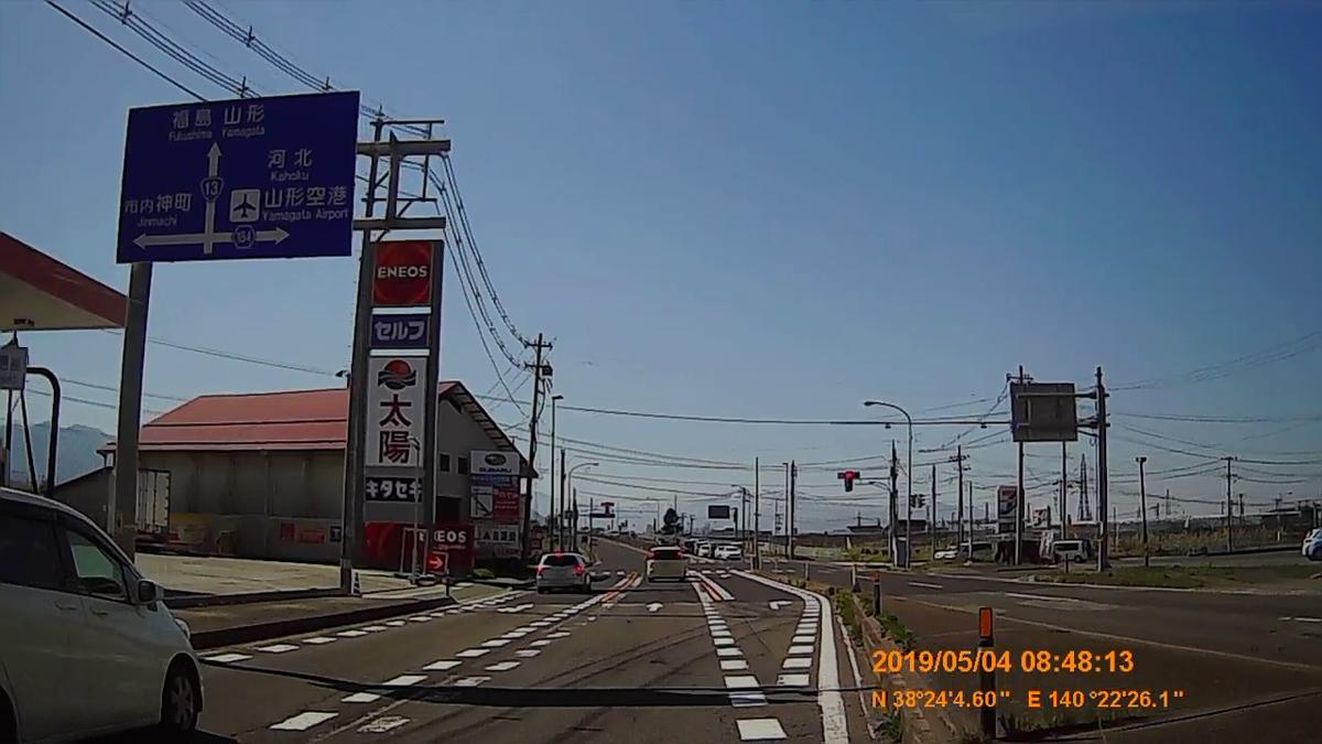 f:id:japan_route:20190711214449j:plain