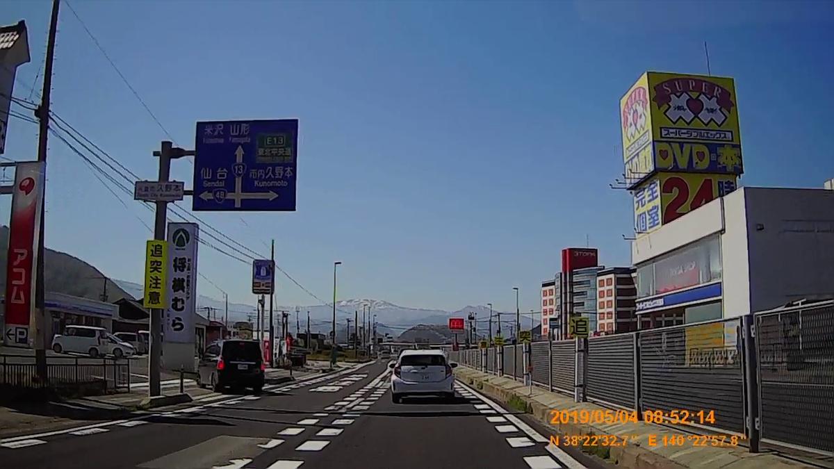 f:id:japan_route:20190711214512j:plain