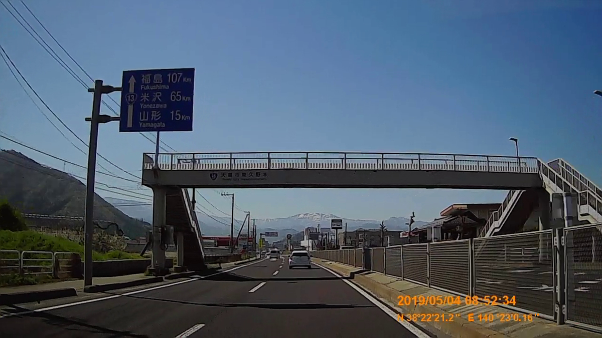 f:id:japan_route:20190711214528j:plain
