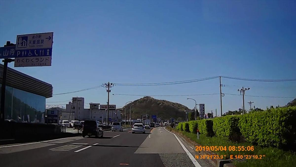 f:id:japan_route:20190711214537j:plain