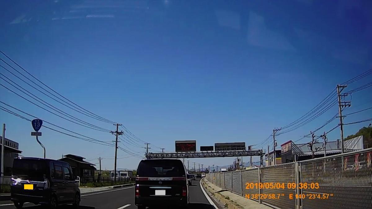 f:id:japan_route:20190711214545j:plain