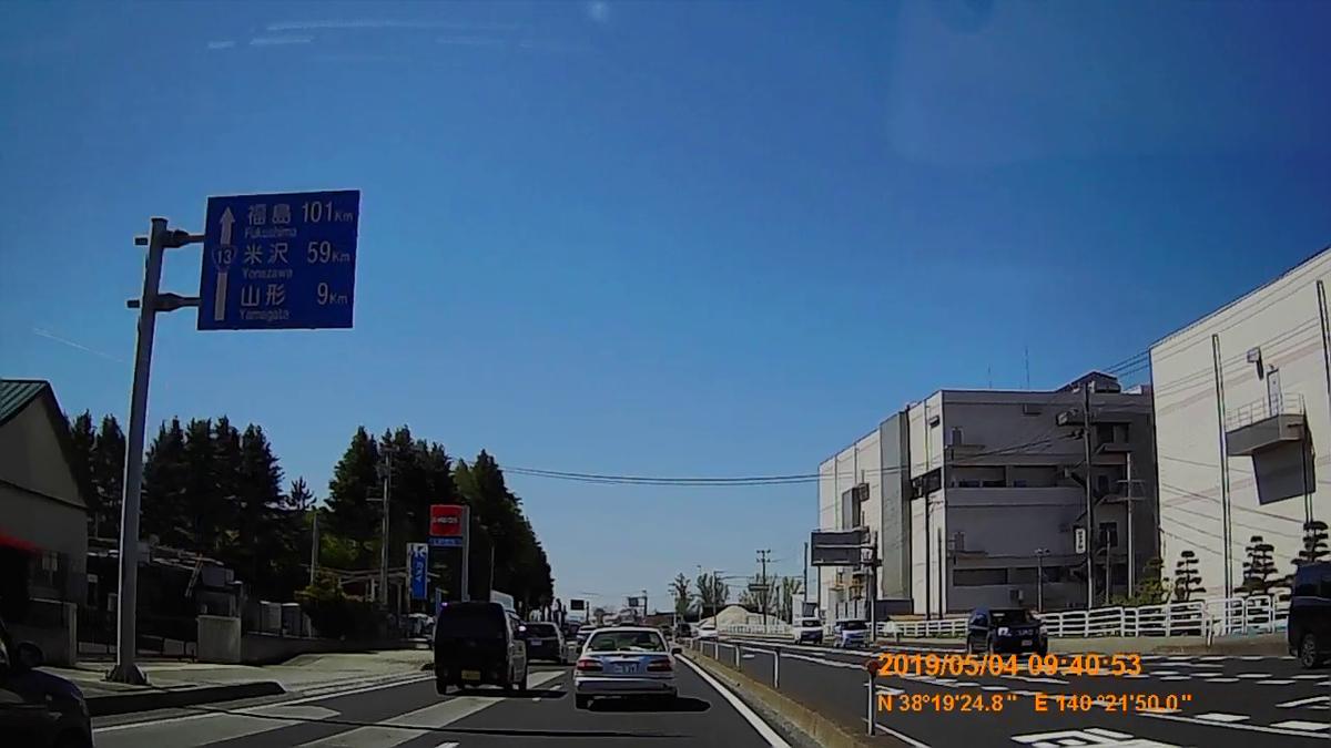 f:id:japan_route:20190711214555j:plain